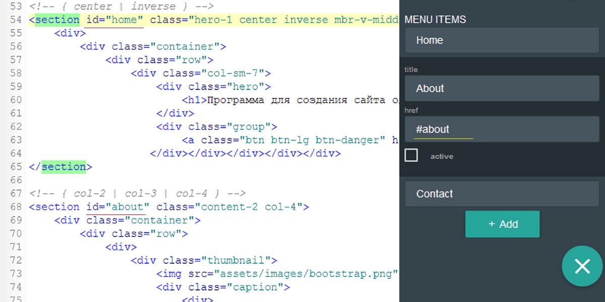 Программа для создания сайтов скачать как сделать клон интернет магазина