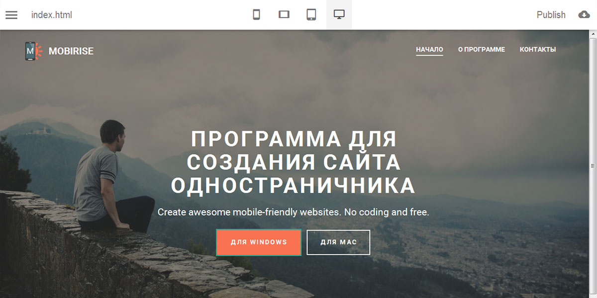 Программа для создания сайта одностраничника