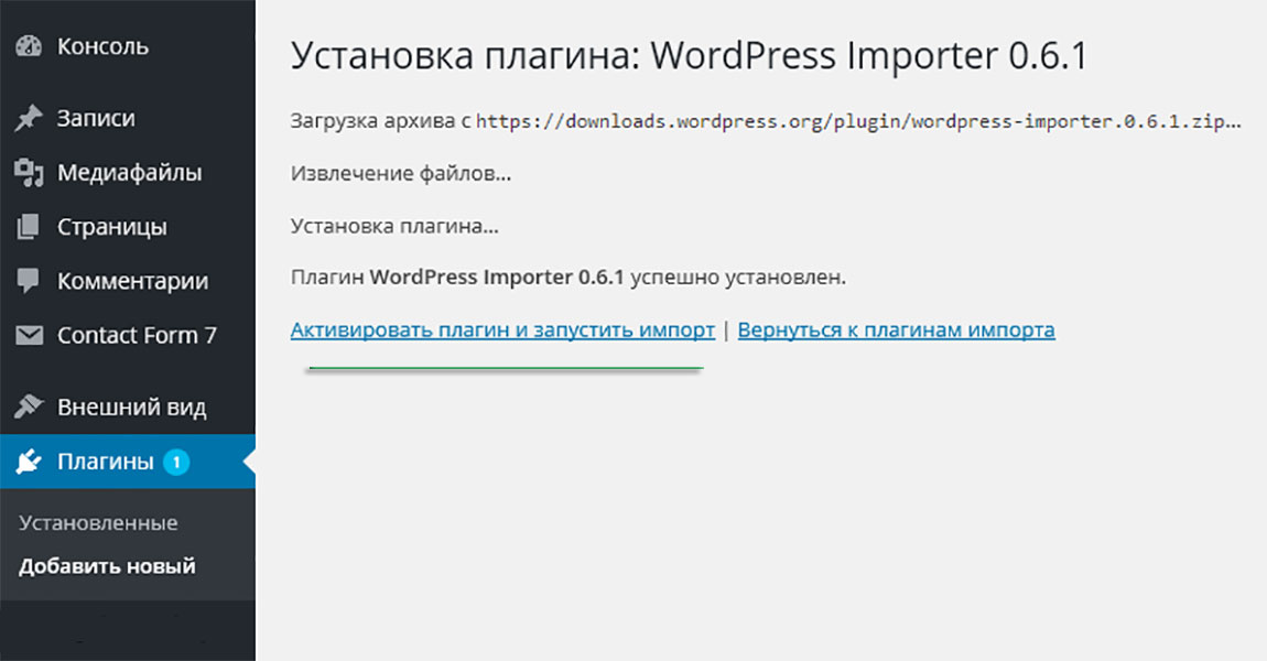 activate plugins wordpress importer