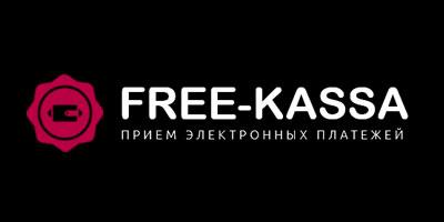 Модуль приема платежей free-kassa