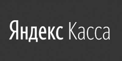 Прием платежей Яндекс Касса