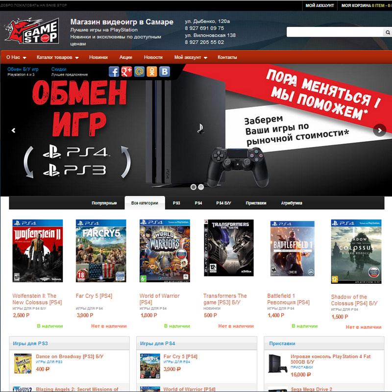 Сайт по продаже видеоигр Gamestop.store