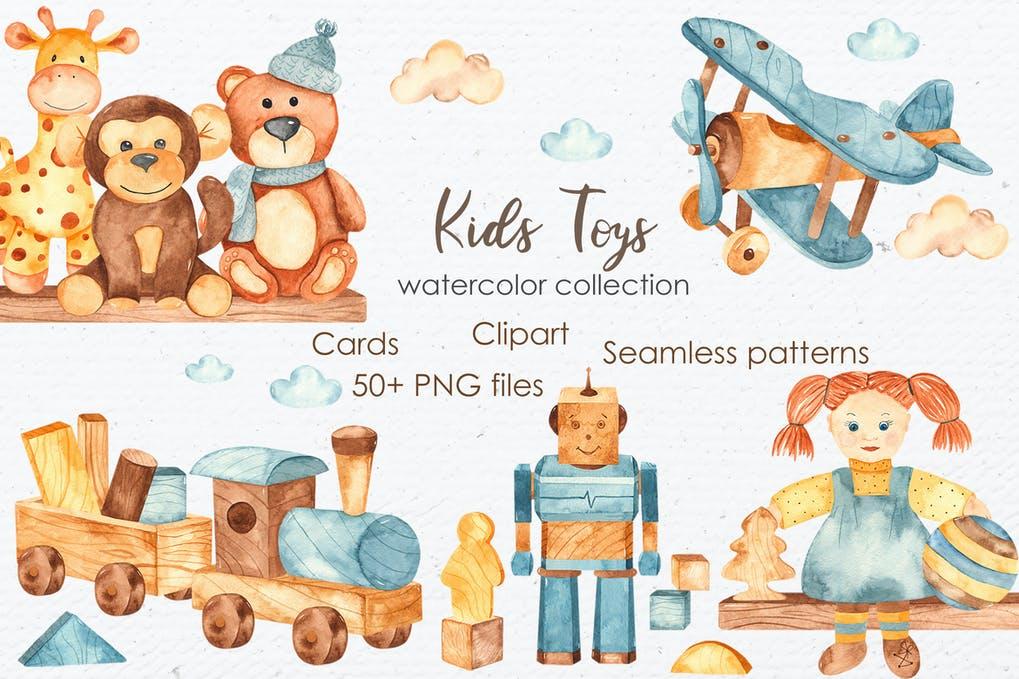 Акварельные детские игрушки - клипарт, фоны