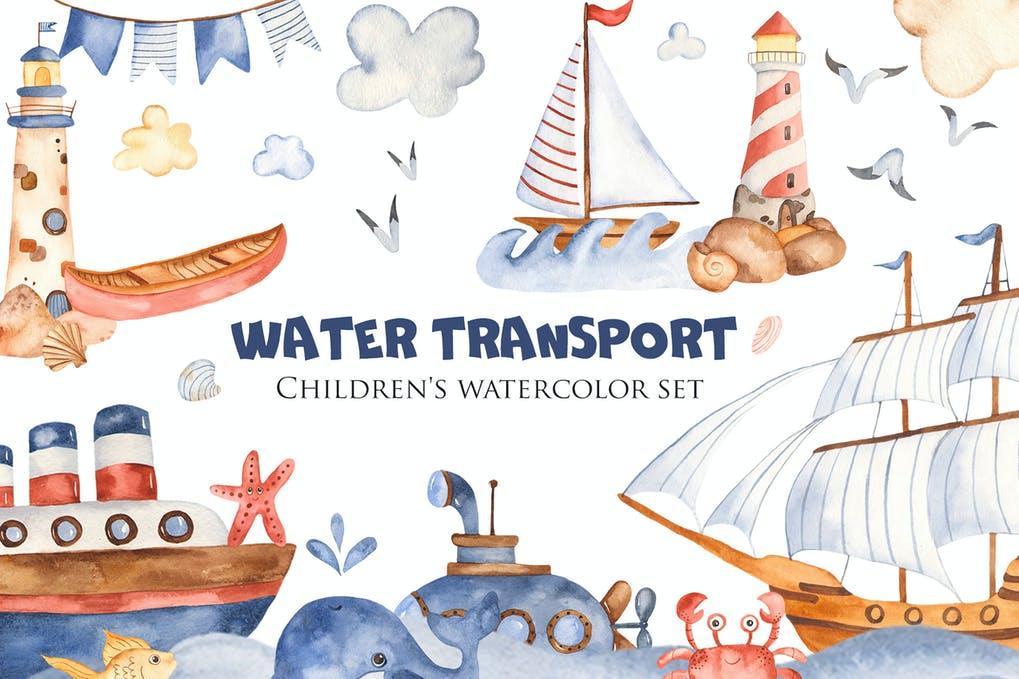 Детские акварельные фоны про море и корабли